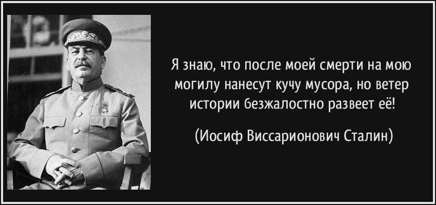 Открытое письмо певца Дина Рида писателю Александру Солженицыну