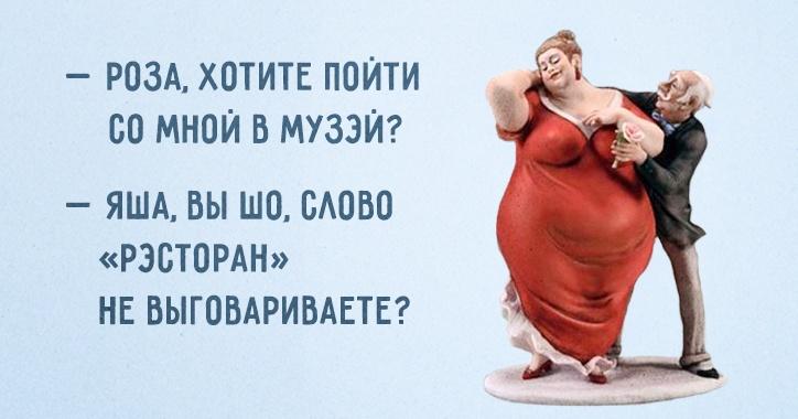 Одесская социальная сеть знакомства флирт odess itov знакомства с детьми зарубежом
