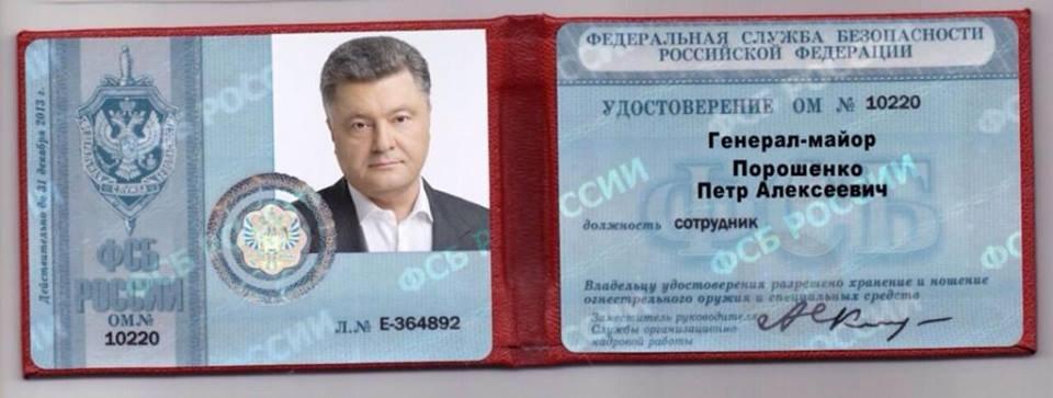 Экс-командира воинской части в Калиновке судили за халатность при закупке противопожарных материалов - Цензор.НЕТ 5531
