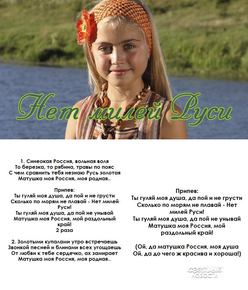 Текст софья фисенко кружева текст