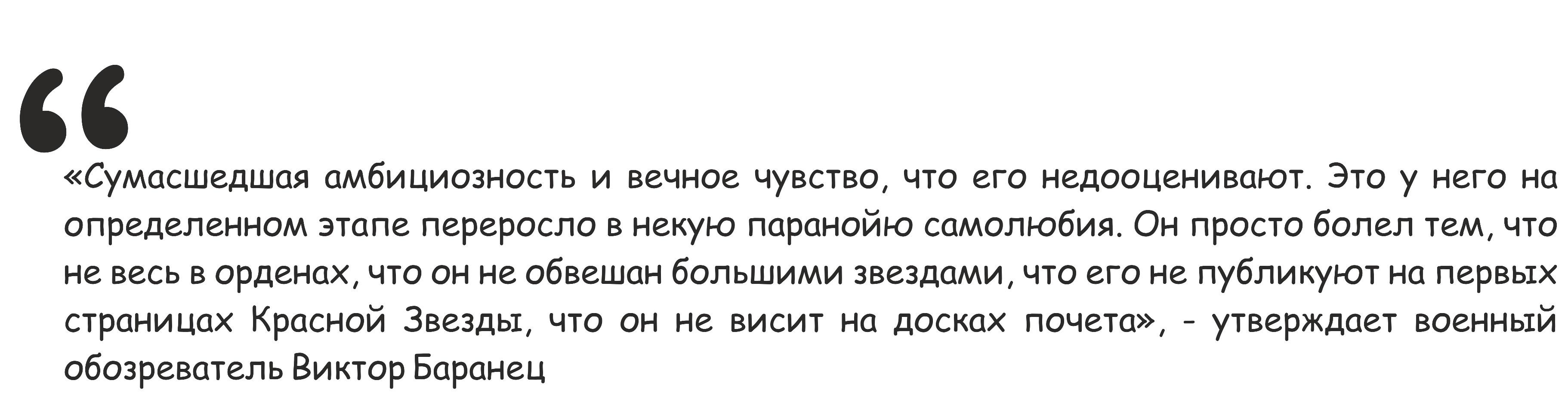 Vladimirov for Koi 5 anopcharik patra