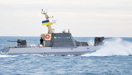 «Флот Украины уничтожит флот России»: киевские лозунги пробили дно