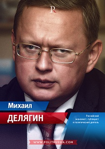Михайлов владимир геннадьевич фото