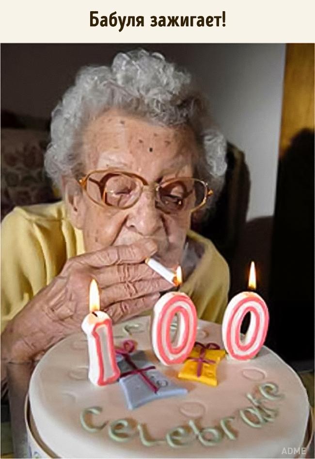 Поздравление на пенсию для бабушек