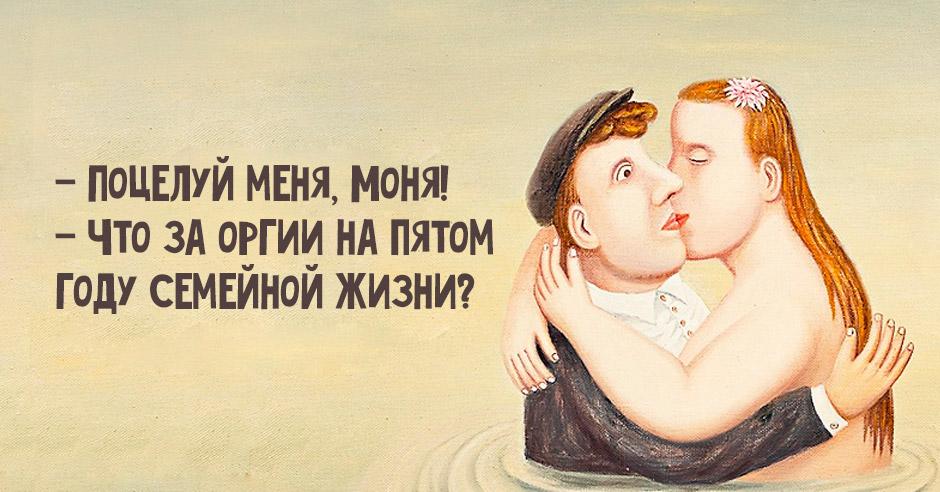 Одесская социальная сеть знакомства флирт odess itov фото знакомства семейных пар