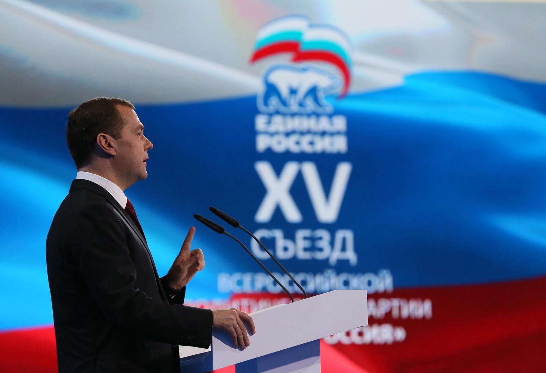 Программа партии единая россия на выборы 2016