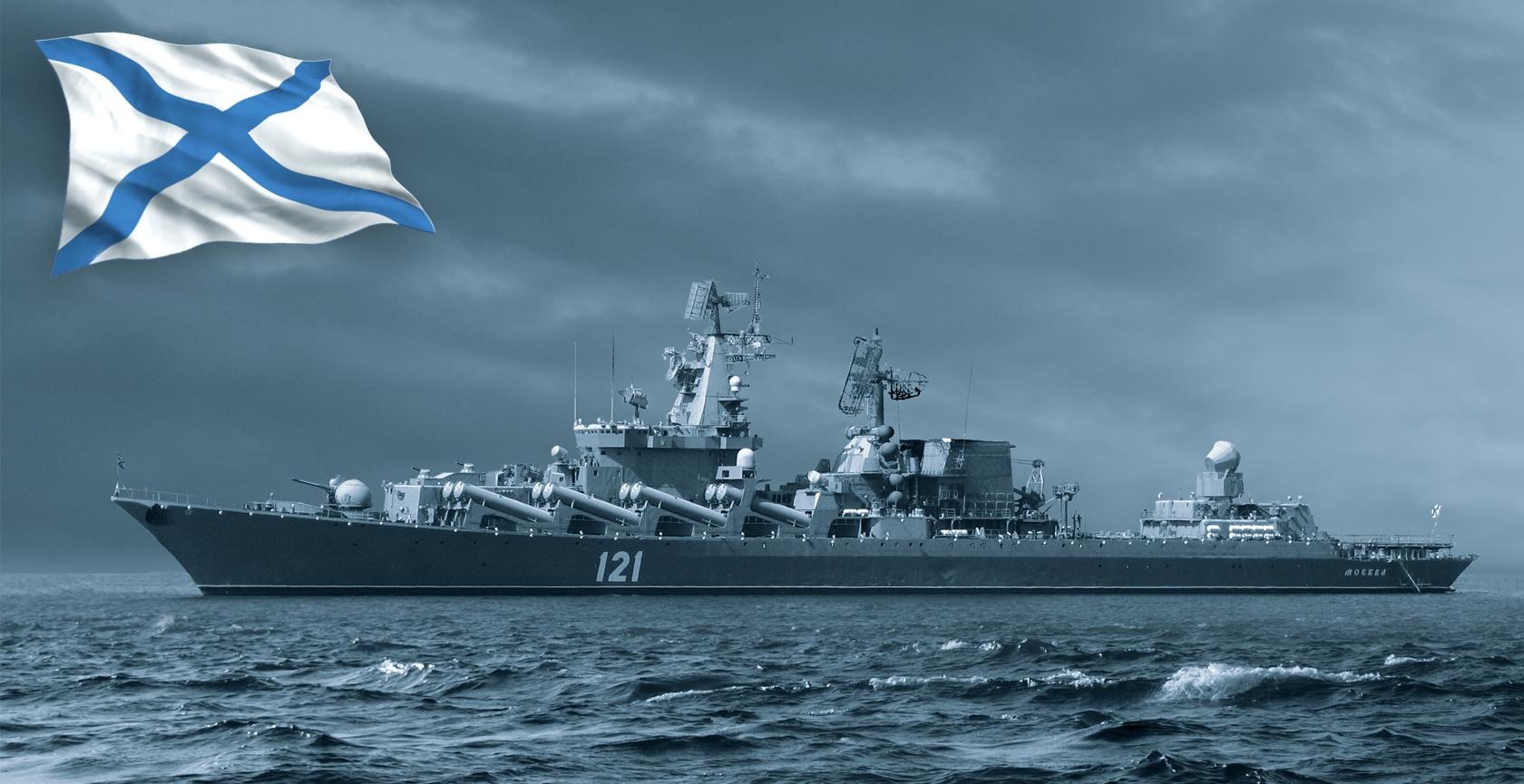 любых крейсеры российского флота расстались, хочу