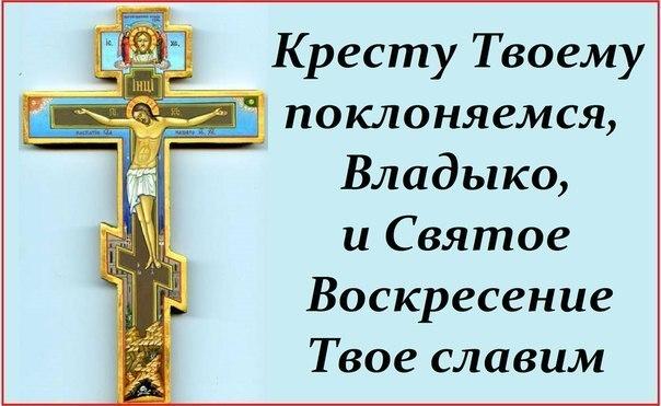 будьте внимательны зачем оставляют крестик в церкви Популярные