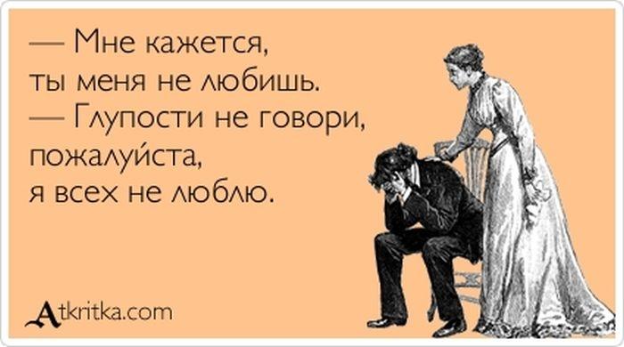 Картинки со словами так смешно когда мужчина прячется в соц