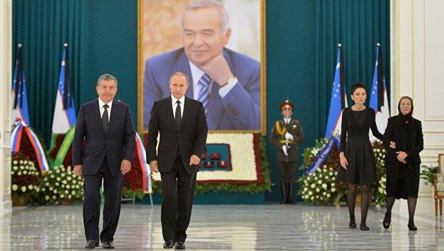 Впопу больно узбекский 2 фотография