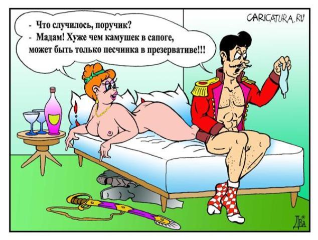 Эротические рассказы и   onipplecom