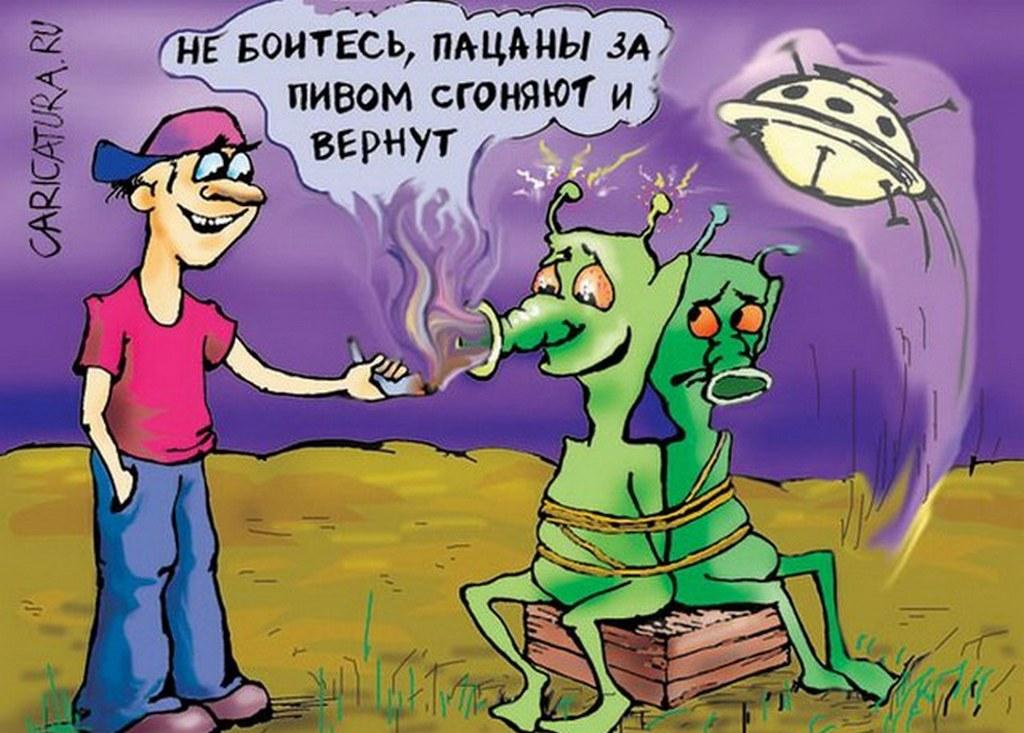 Прикольные картинки инопланетянин, анимационные