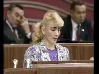 Внеочередной съезд народных депутатов СССР
