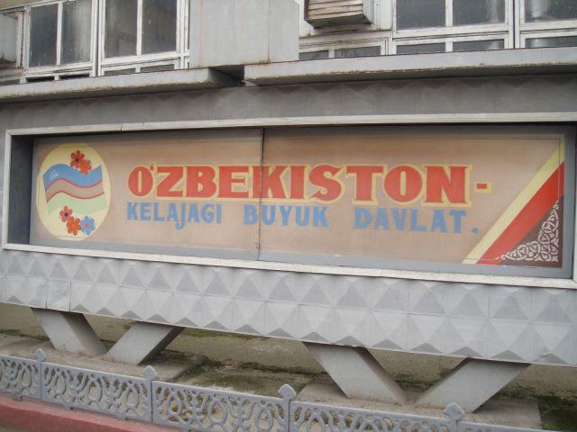 Впопу больно узбекский 3 фотография