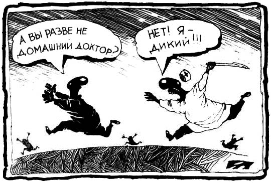 """Украинские олигархи Боголюбов и Коломойский получили гражданство Кипра за """"солидные инвестиции"""" в экономику страны, - The Guardian - Цензор.НЕТ 8891"""