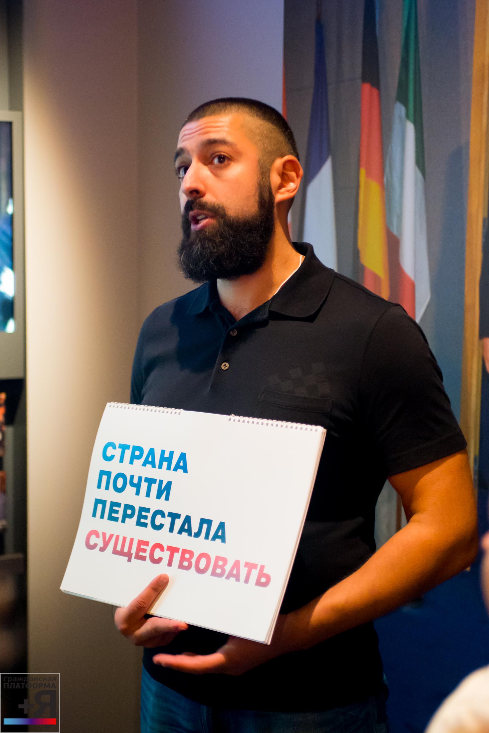 Альтернативная экскурсия по Ельцин-Центру.