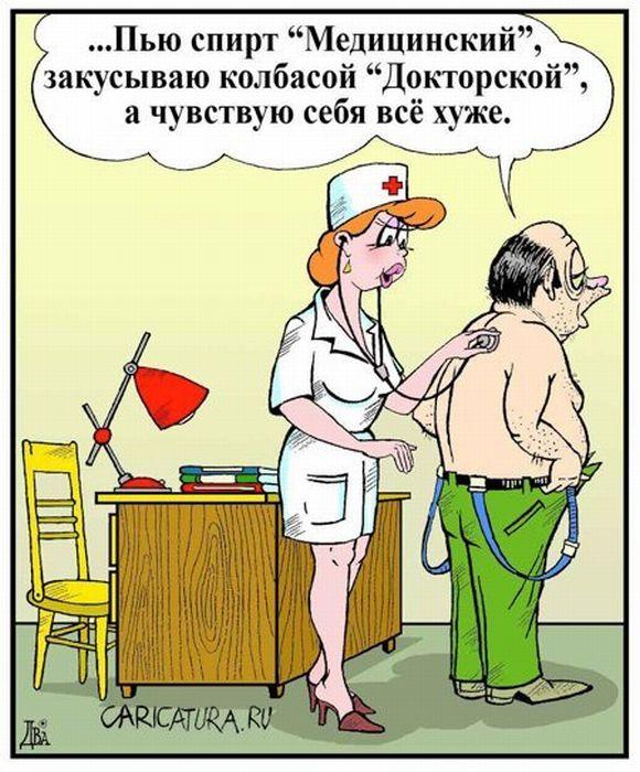 Челябинск блюхера 49 врачи
