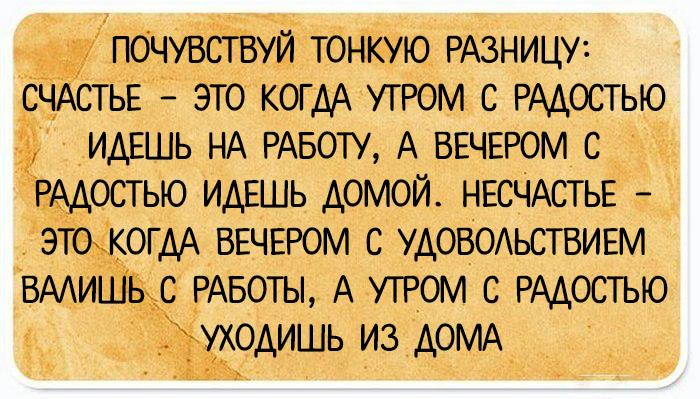 Статусы для ватсапа прикольные в картинках на русском языке, своими руками