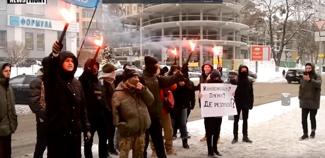 Тушить огонь бензином| Митинг против коррупции в Украине|