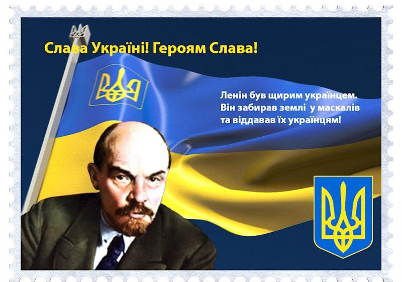 К жителям Украины
