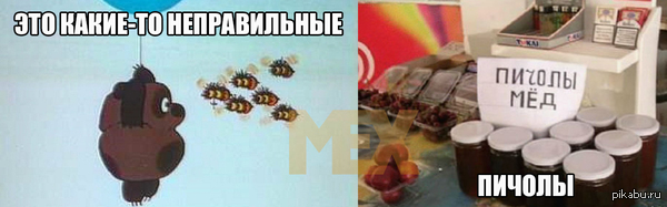 """Вазген АВАГЯН: """"Формула улья"""""""