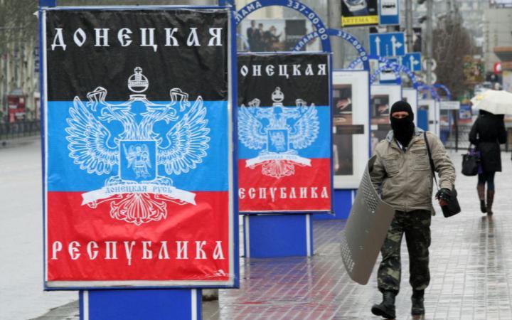 То, что на сегодняшний день разделяют в Донбассе.
