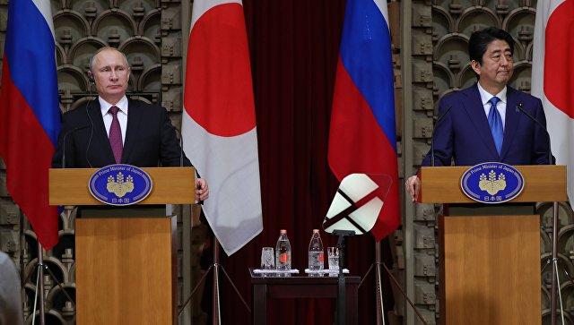 Президент РФ и восточная красавица