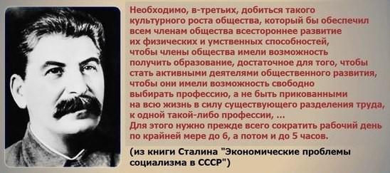 http://cont.ws/uploads/pic/2017/1/1485688799_znikzars2a8-1.jpg