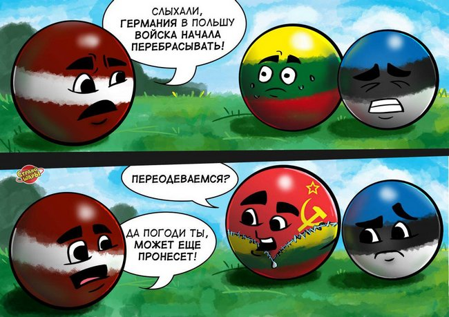 <p>LV:<br /> - Girdėjote, Vokietija pradėjo įvedinėti į Lenkiją savo kariuomenę!</p>  <p>...