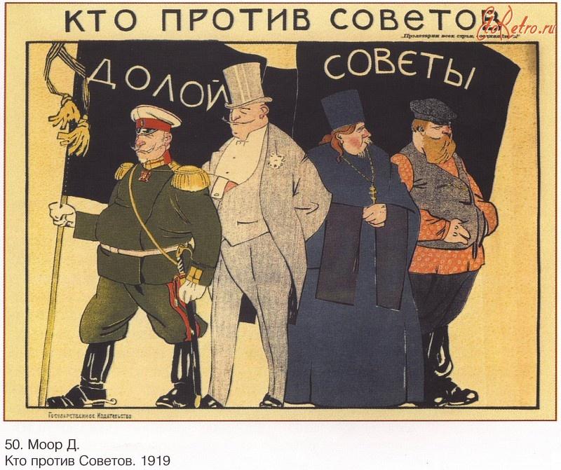 Об особенностях современной антисоветской пропаганды