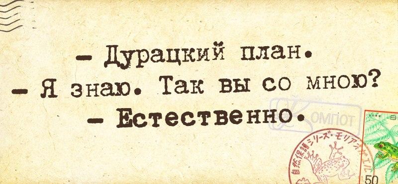 """""""План Б"""" завжди є, - Пристайко щодо проведення виборів на Донбасі - Цензор.НЕТ 9698"""