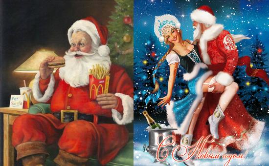 Дед мороз и секси снегурочка