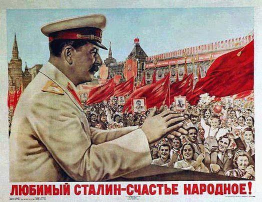ГЛАВНАЯ ПРИЧИНА ГИБЕЛИ СССР И МАЙДАНОВ В КИЕВЕ