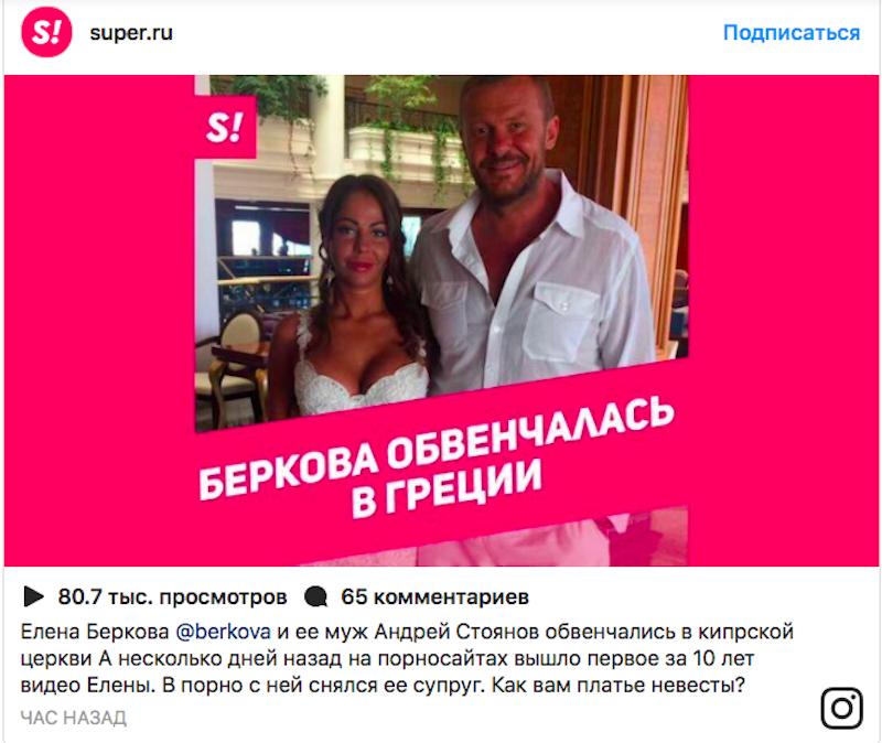 porno-berkova-v-obshage