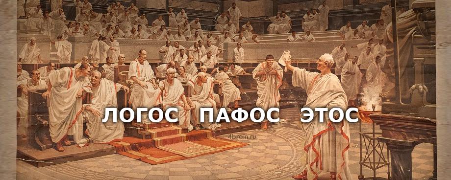 Древнегреческий бог логос античная греция