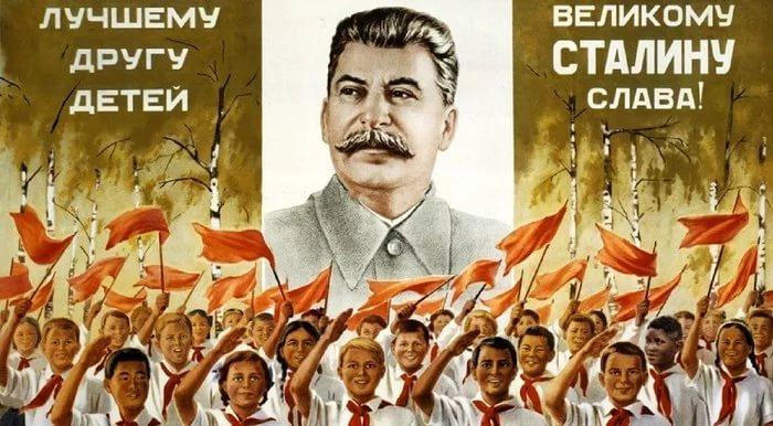 Население СССР при Сталине