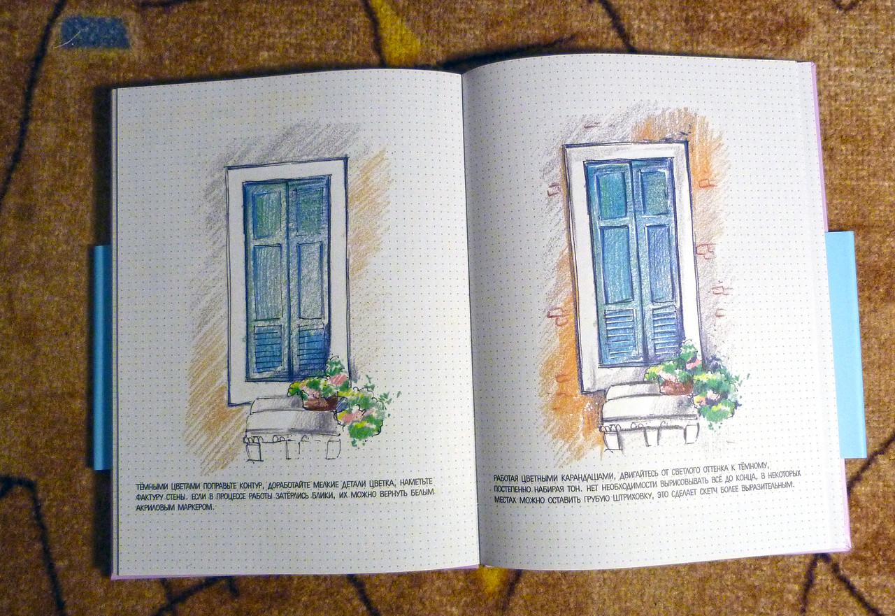 Смотреть как рисуют только красками