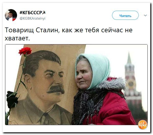 Drauge Stalinai, kaip gi mums Tavęs nūnai trūksta!...