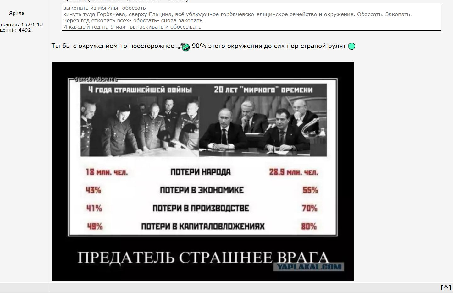 3%20%283%29.JPG