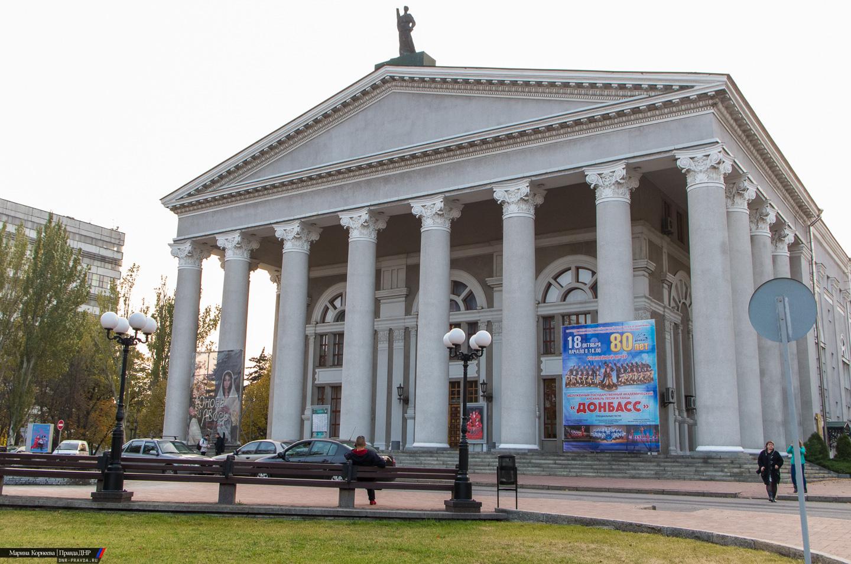 картинки донецк театр