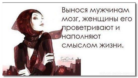 юмор картинки про женщин