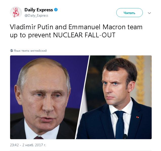 """Трамп """"создал"""" альянс России и Франции и """"оживил"""" процесс дедолларизации"""