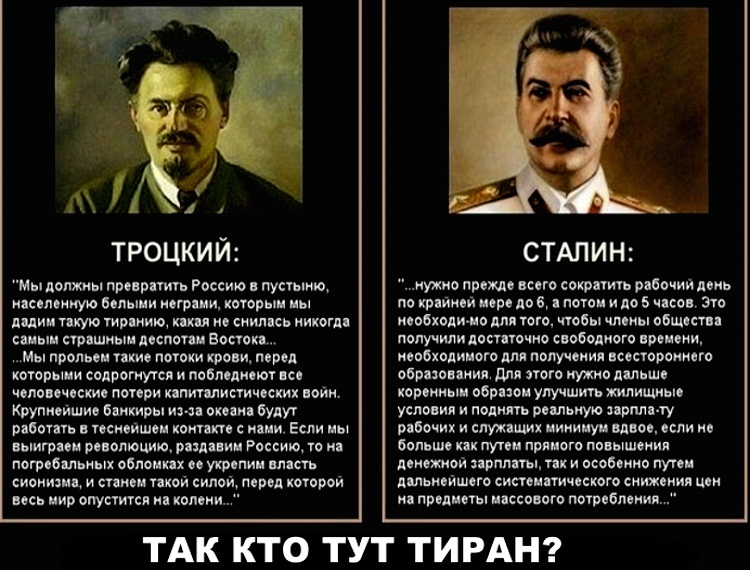gcse history coursework stalin Stalin felt that usa and gb had not done enough to help ussr against hitler and that as a result russia had had to fight on her own for too long russian loses in world war 2 were very high about 20 million soviet people had died.