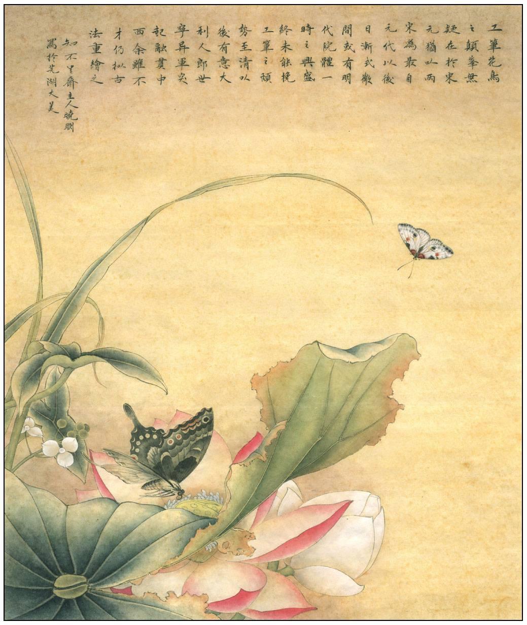 История китайской живописи книга скачать