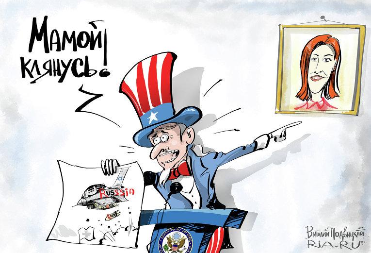 Шарий просто размазал Конгрессмена США