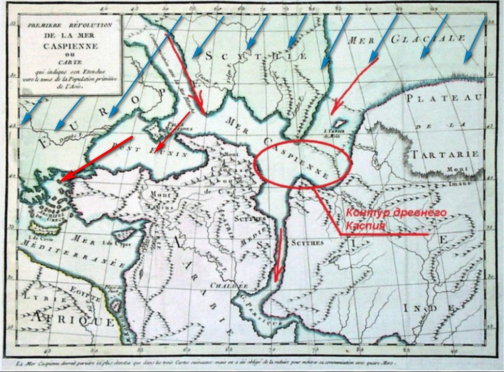 Потоп 17 века, который уничтожил восточную Сибирь и Тартарию
