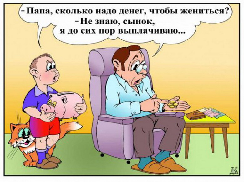 Анекдоты про отца и сына картинки