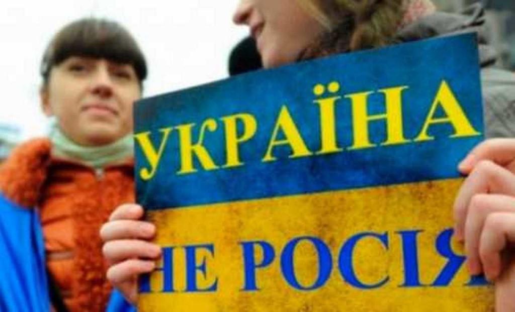 Мнение: Антиукраинское