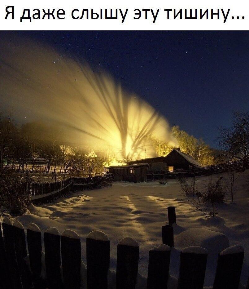 Просто красивые фото - Страница 3 L83Ecvshp_w