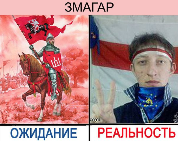 У змагарских СМИ сердце болит за то, что Лукашенко не дружит с Россией?